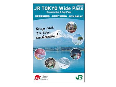 JR Tokyo Wide Pass Card
