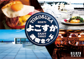 Yokosuka Enjoy Ticket (Keikyu Railways)